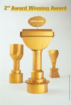Award Winning Award