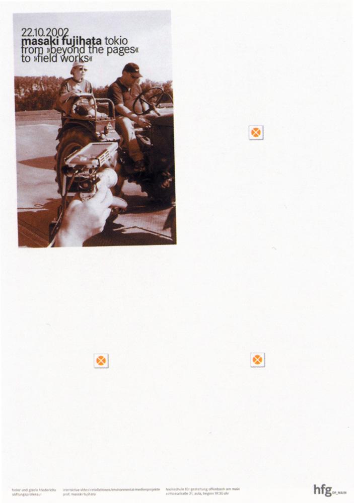 Fujihata Masaki - Serie von vier Plakaten