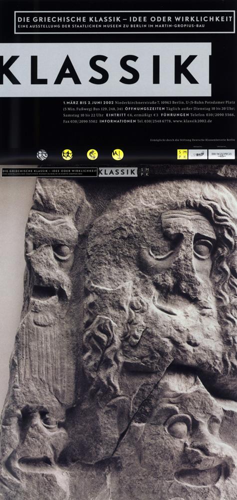 Die Griechische Klassikidee der Wirklichkeit - Serie von zwei Plakaten
