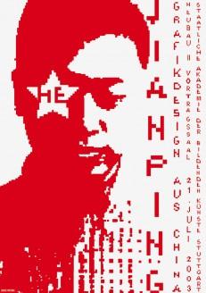 Vortrag Jian Ping He