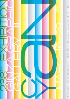 cyan exhibition at ggg tokyo
