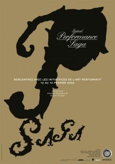 Performance Saga