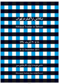 Niklaus Troxler in Tehran