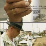 joseph beuys: 8 tage in japan und die utopie eurasia