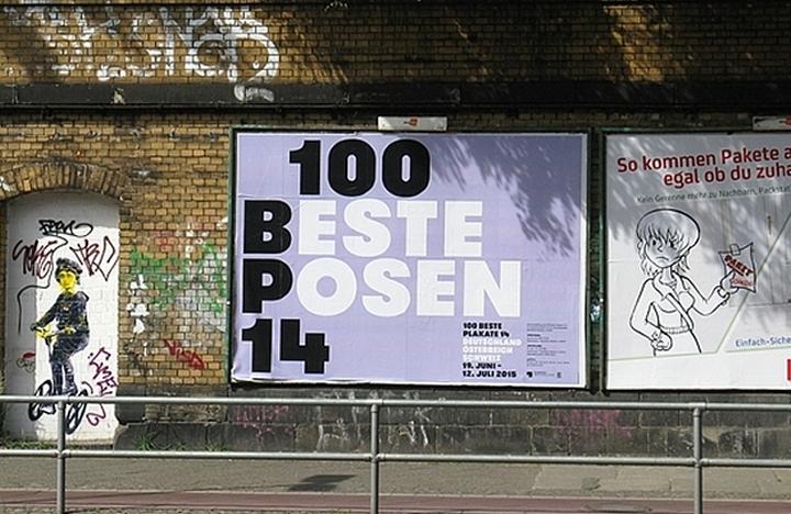 100bp14_18_1_bln_10783_yorkstr_sbahn_bruecken_04_hb
