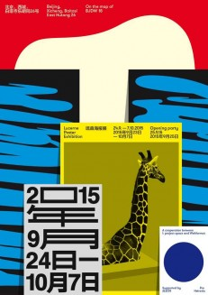 Lucerne Poster Exhibition