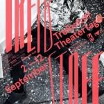 Treibstoff Theatertage 2015