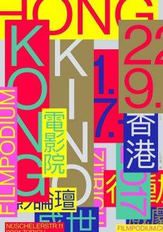 Hong Kong Kino
